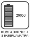 kompatibilnost-s-baterijama-26650